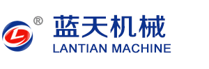河南蓝天机械制造有限公司