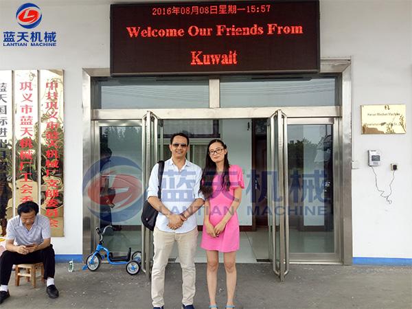 科威特客户
