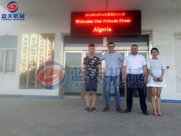阿尔及利亚客户