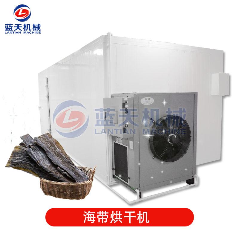 海带烘干机