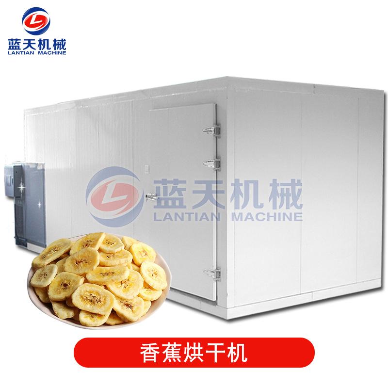 香蕉干烘干机