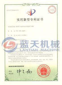 箱式烘干机专利