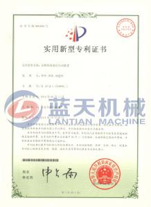 网带烘干机专利