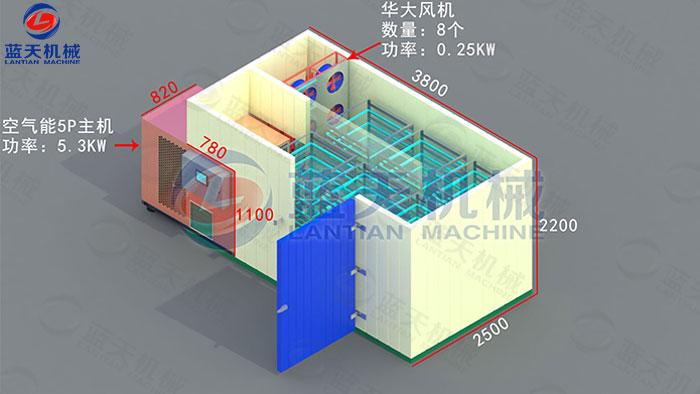 5P热泵烘干机